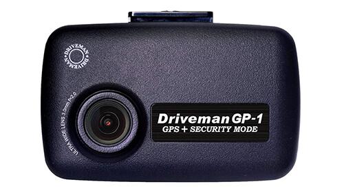 ドライブマン Driveman ドライブレコーダー