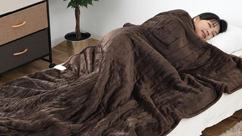 掛け電気毛布