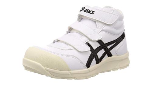ハイカット 安全靴