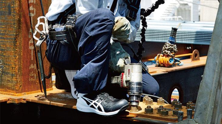 安全靴のおすすめ人気ランキング19選!アシックス・プーマをタイプ別で紹介!