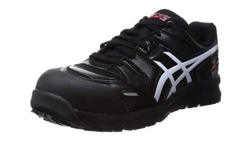靴紐 安全靴