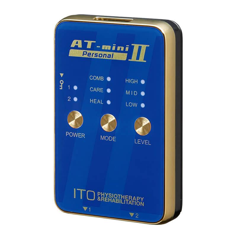 低周波治療器 AT-mini Personal Ⅱ 伊藤超短波株式会社