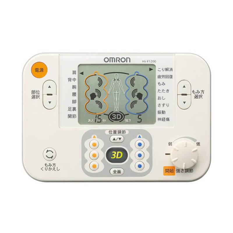 低周波治療器 3Dエレパルス プロ HV-F1200 オムロン OMRON