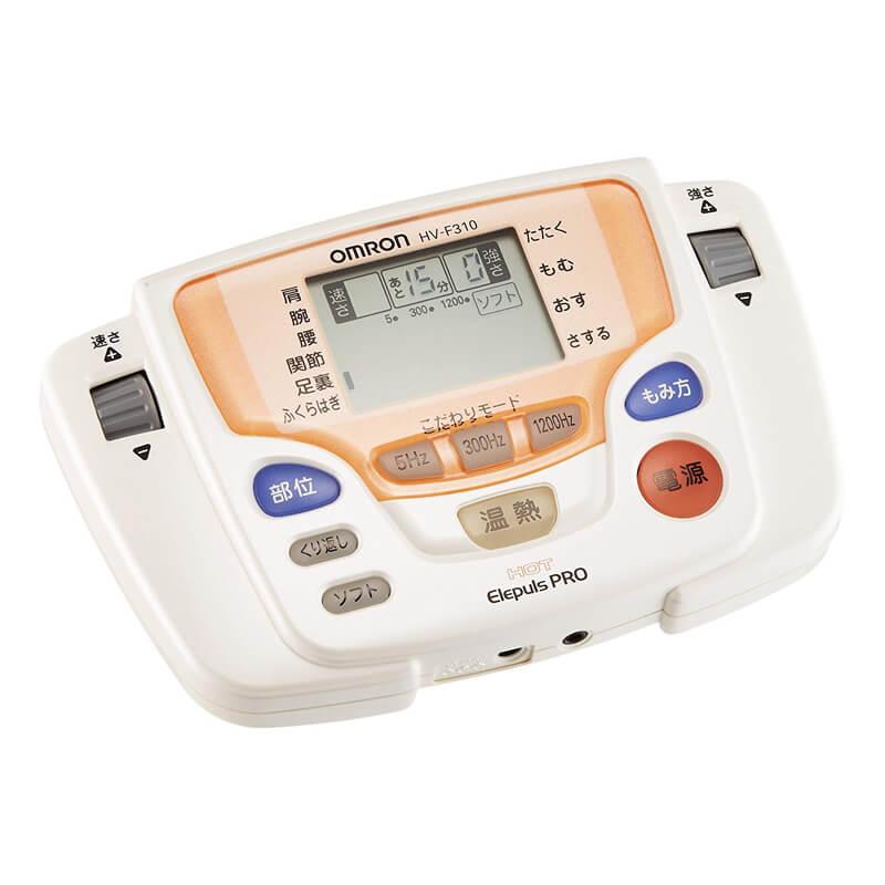 低周波治療器 ホットエレパルス プロ HV-F310 オムロン OMRON