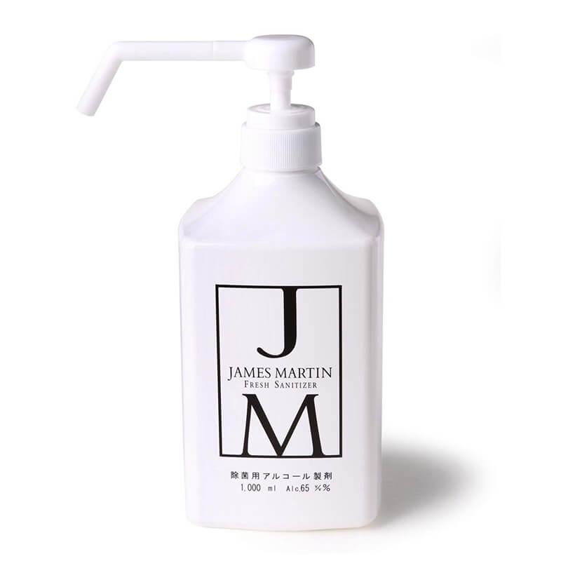 ジェームズマーティン フレッシュサニタイザー シャワーポンプ 1L ファーストコレクション