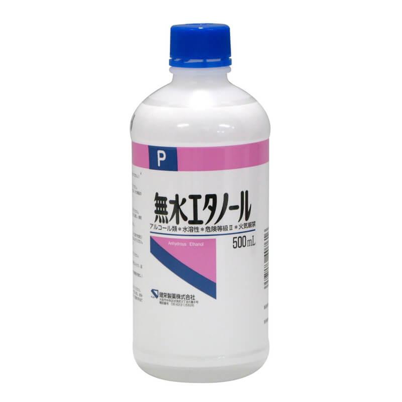 無水エタノール 500ml 健栄製薬