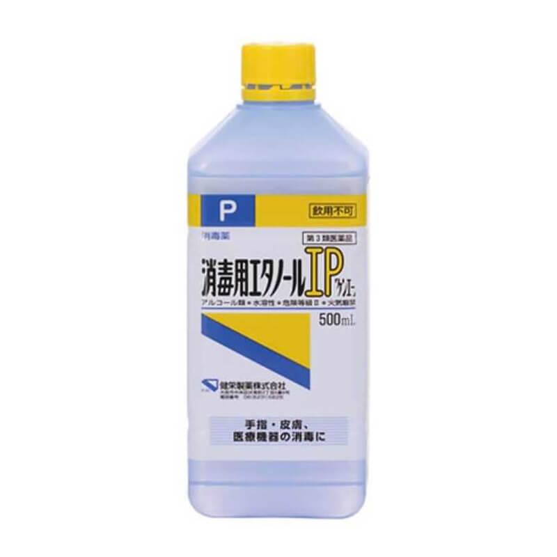 消毒用エタノールIPA 500ml 健栄製薬
