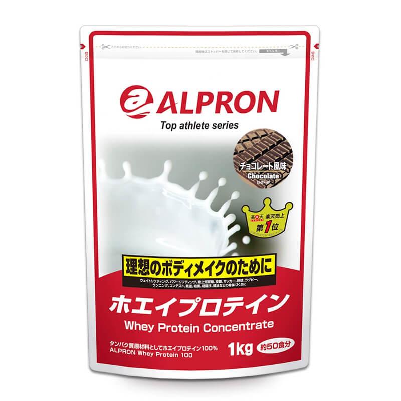 ホエイプロテイン100 チョコレート風味 1kg ALPRON アルプロン