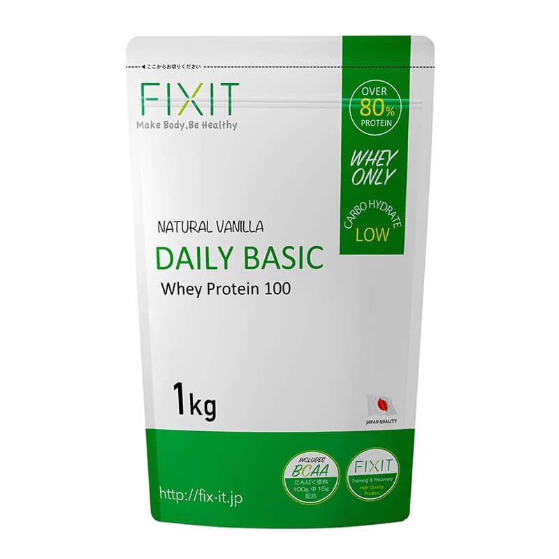 デイリーベーシック DAILY BASIC ホエイプロテイン バニラ 1kg フィックスイット FIXIT