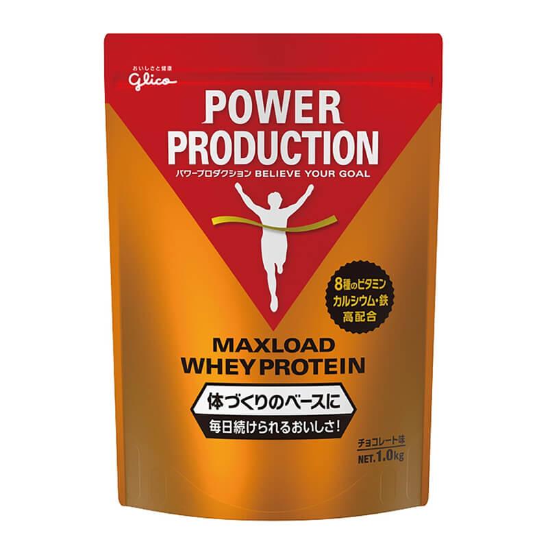 パワープロダクション マックスロード ホエイプロテイン チョコレート味 1kg グリコ glico