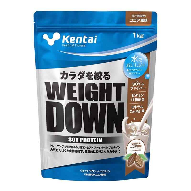 ウェイトダウン ソイプロテイン ココア 1kg ケンタイ Kentai
