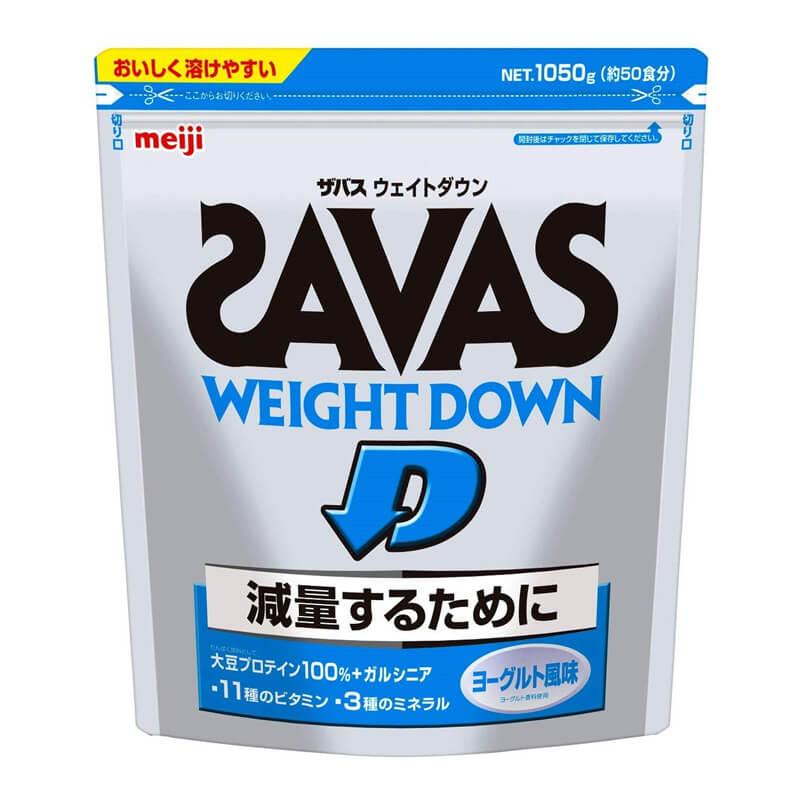 ザバス SAVAS ウェイトダウン ヨーグルト風味 1,050g 明治 meiji