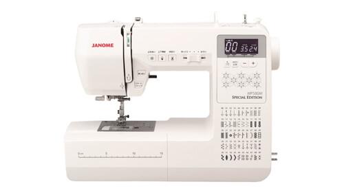 ミシンのおすすめ人気メーカー ジャノメ JANOME