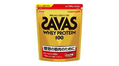 プロテインのおすすめ人気メーカー ザバス SAVAS 明治 meiji