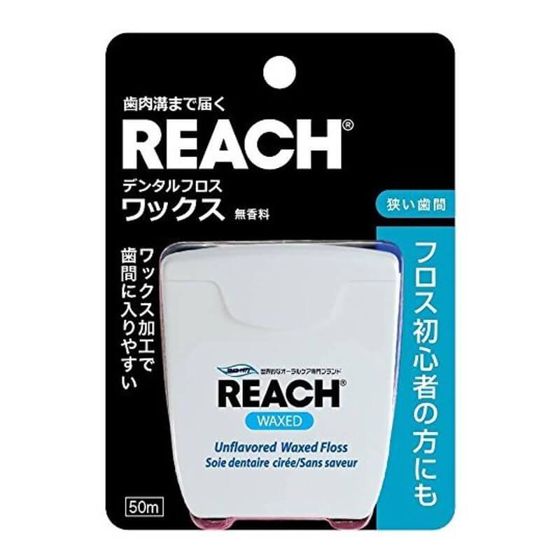デンタルフロス リーチ REACH デンタルフロス ワックス 銀座ステファニー化粧品 Ginza Stefany
