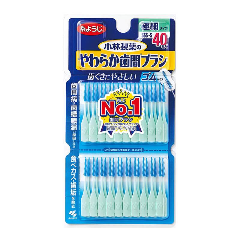 歯間ブラシ やわらか歯間ブラシ 超極細タイプ 太いタイプ 小林製薬