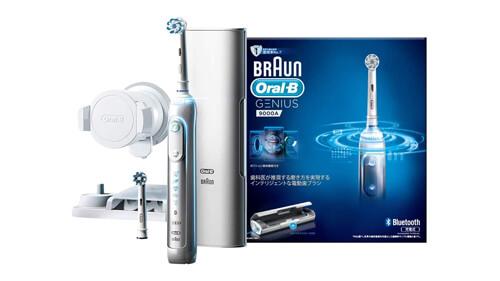 電動歯ブラシのおすすめ人気メーカー ブラウン BRAUN