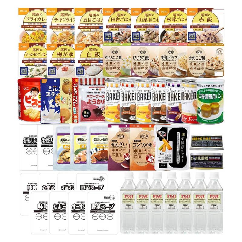 非常食セット 7日間満足セット 38種類50品 防災のサイボウ