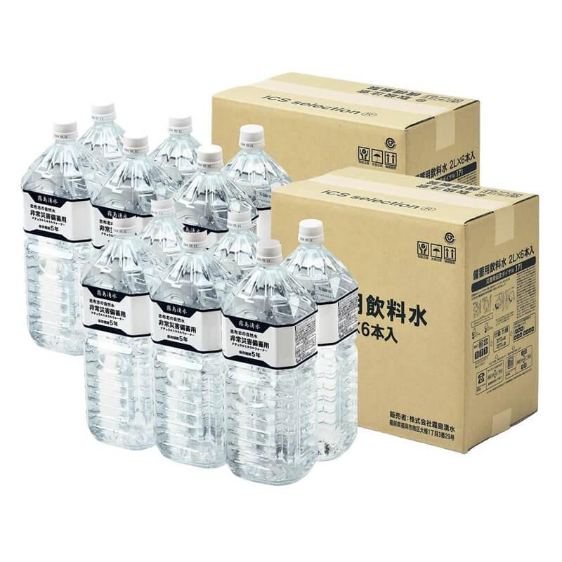 保存水 志布志の自然水 非常災害備蓄用 2ℓ 6本 イクスセレクション ICS selection