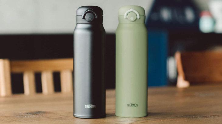 水筒・ステンレスボトルのおすすめ人気ランキング20選!おしゃれで子供から大人まで使える水筒を厳選してご紹介!