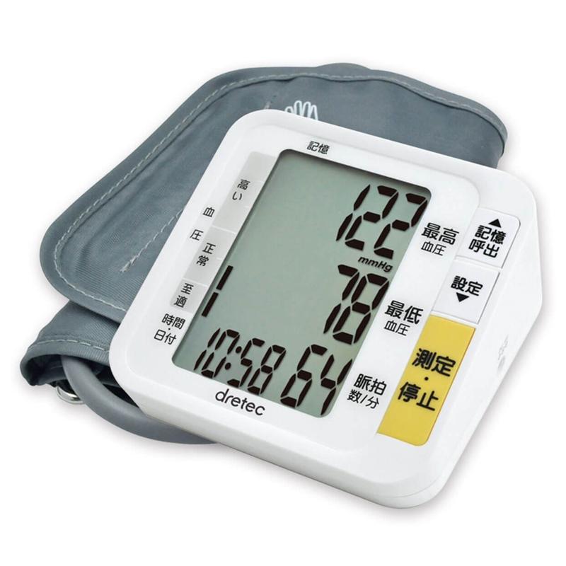 血圧計 上腕式 カフ式 BM-200 ドリテック dretec