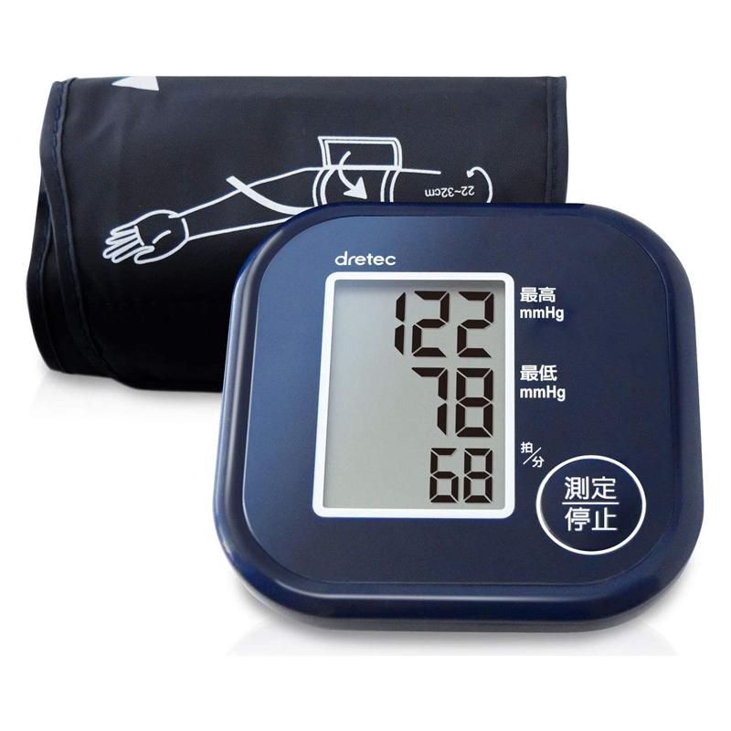 血圧計 上腕式 カフ式 BM-201 ドリテック dretec