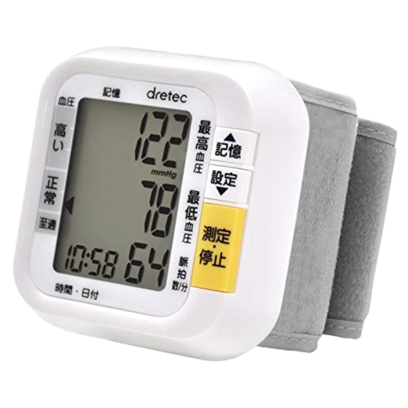 血圧計 手首式 BM-100 ドリテック dretec