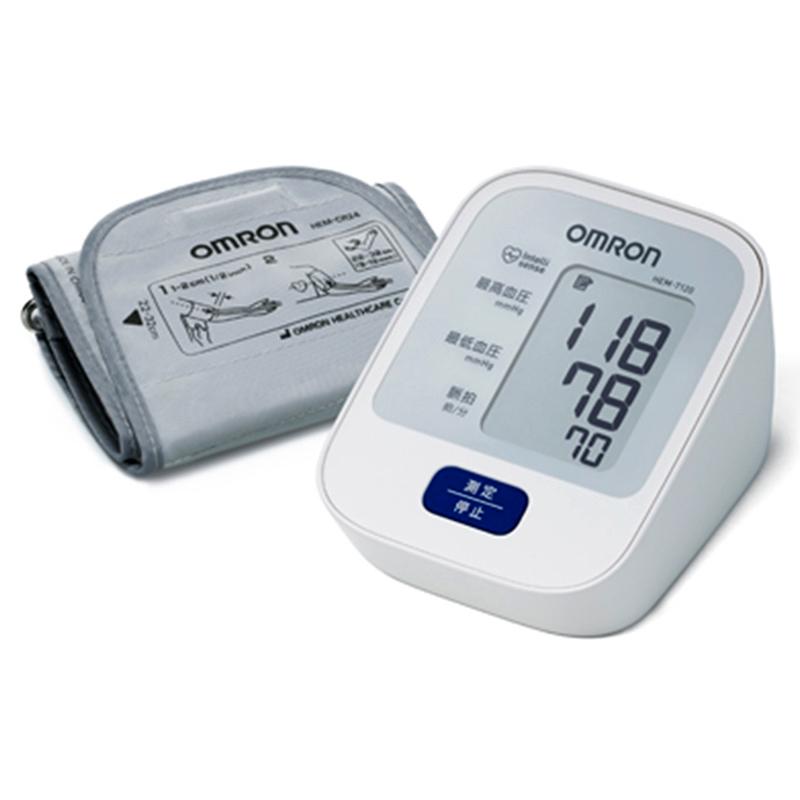 血圧計 上腕式 カフ式 HEM-7120 オムロン OMRON