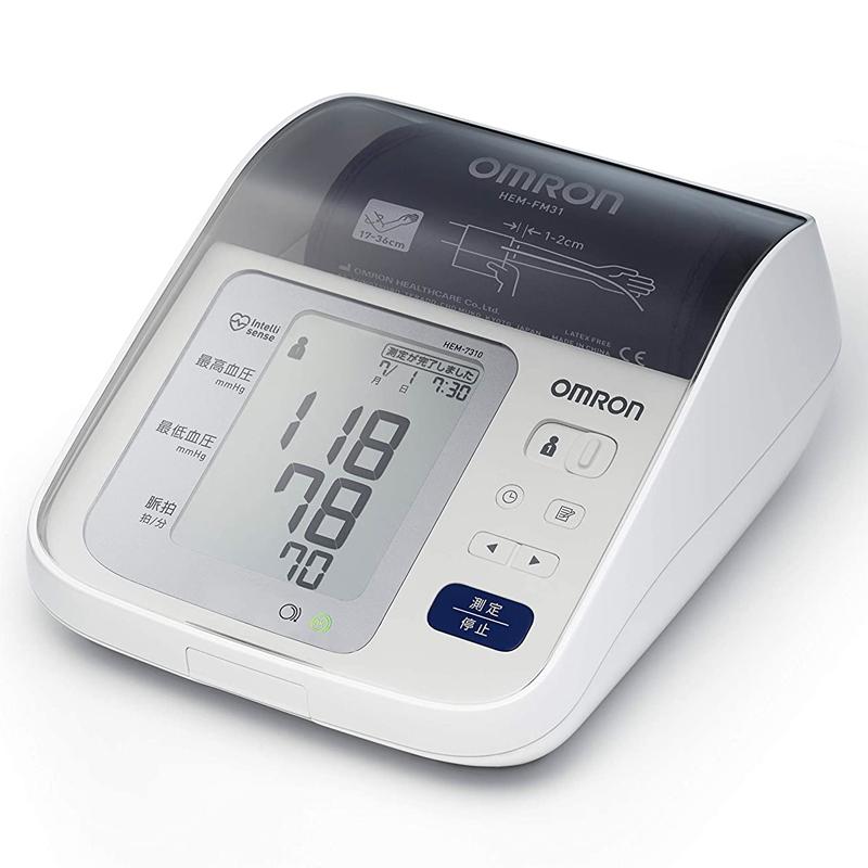 血圧計 上腕式 カフ式 HEM-8731 オムロン OMRON