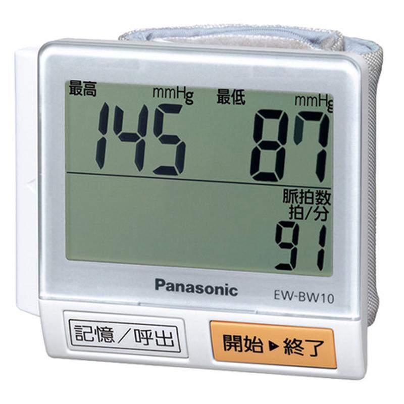 血圧計 手首式 EW-BW10 パナソニック Panasonic