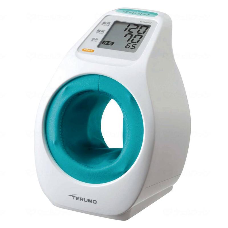 血圧計 上腕式 アームイン式 ES-P2020ZZ テルモ TERUMO