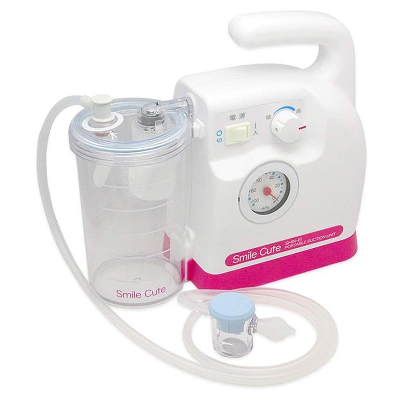 鼻吸い器 ポータブル吸引機 スマイルキュート KS-501 新鋭工業