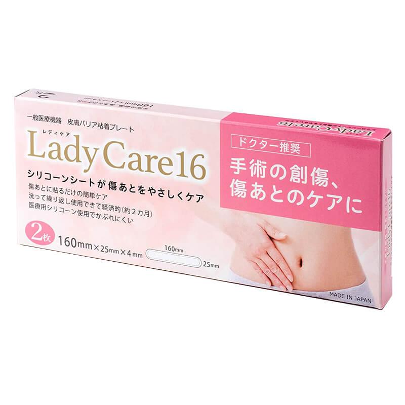 帝王切開傷跡テープ レディケア Lady Care ギネマム株式会社