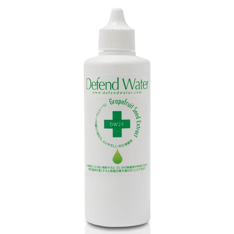 加湿器用除菌剤 ディフェンドウォーター Defend Water 110ml ウォーターズ有限会社