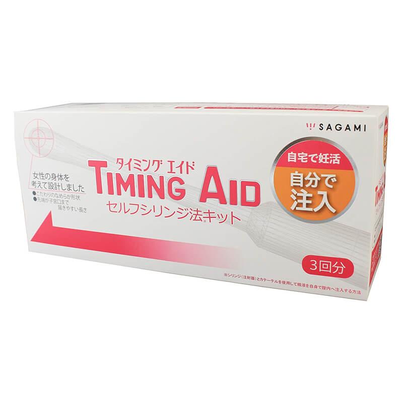 シリンジ法キット タイミング エイド TIMING AID 相模ゴム工業株式会社 SAGAMI
