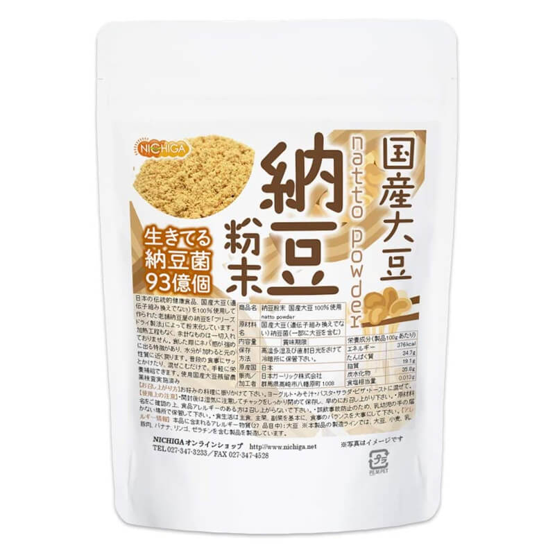 粉納豆 国産大豆 粉末納豆 ニチガ NICHIGA