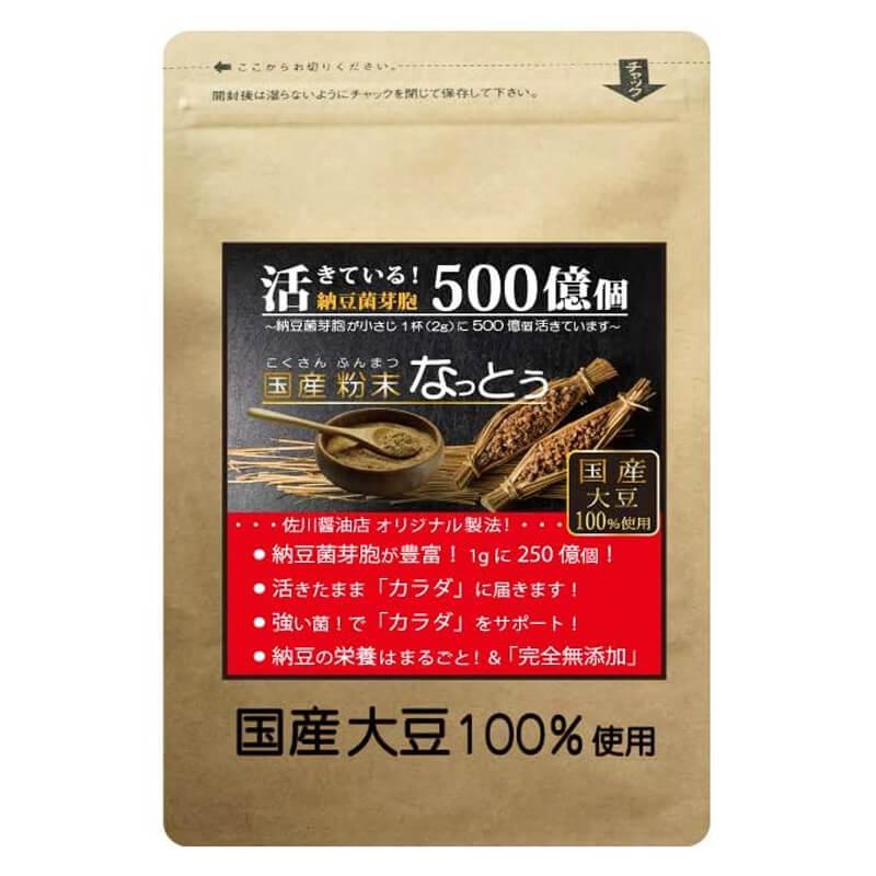 粉納豆 国産粉末納豆 佐川醤油店