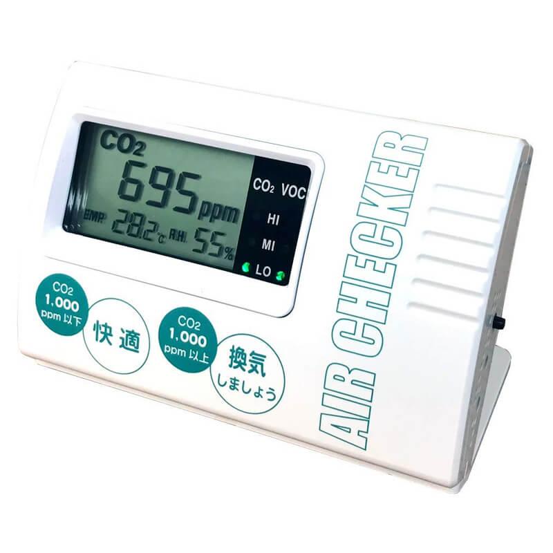 二酸化炭素濃度計 エアーチェッカー MB-530 SB環境株式会社