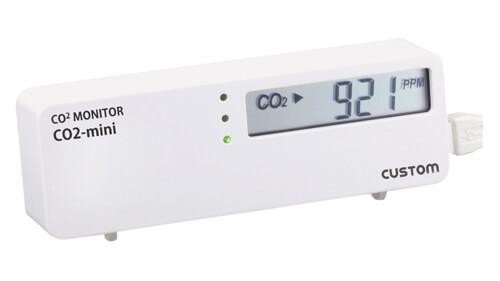 二酸化炭素濃度計 CO2センサーの測定範囲で選ぶ