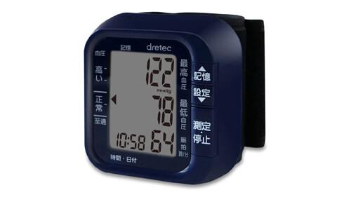 血圧計の種類 手首式