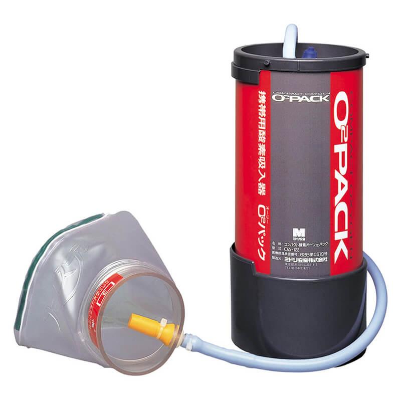 酸素吸入器 ディスポ 救急酸素O2パック オーツーパック ミドリ安全