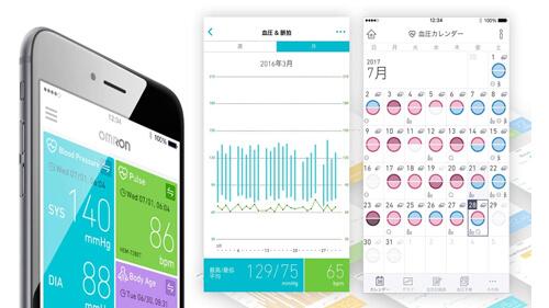 手首式血圧計 スマートフォンアプリ連動機能